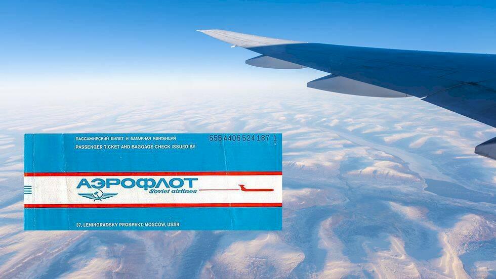 Krönika: Gråt inte över höjda flygpriser!