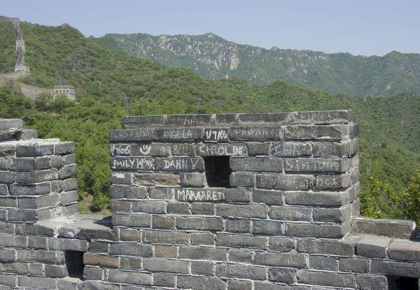 Därför krymper Kinesiska muren