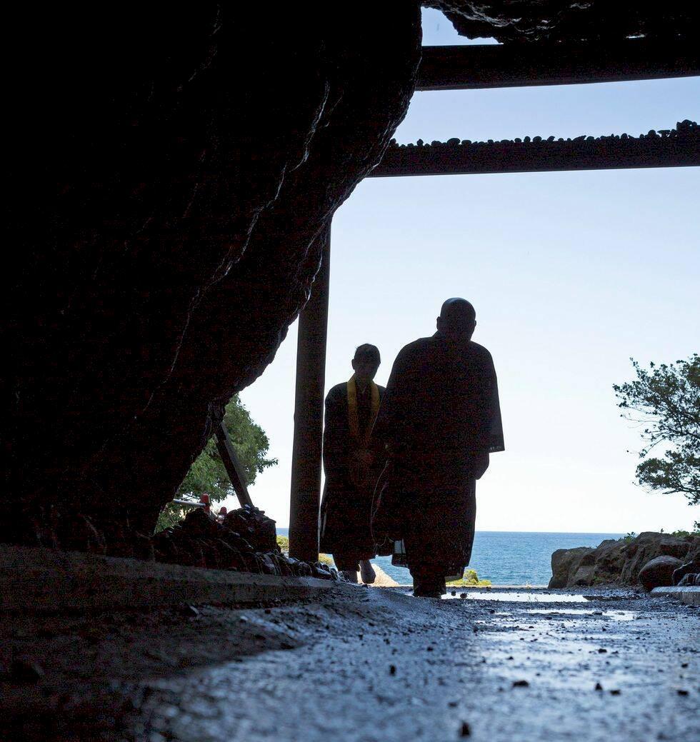 Japan – tempelvandring på ön Shikoku