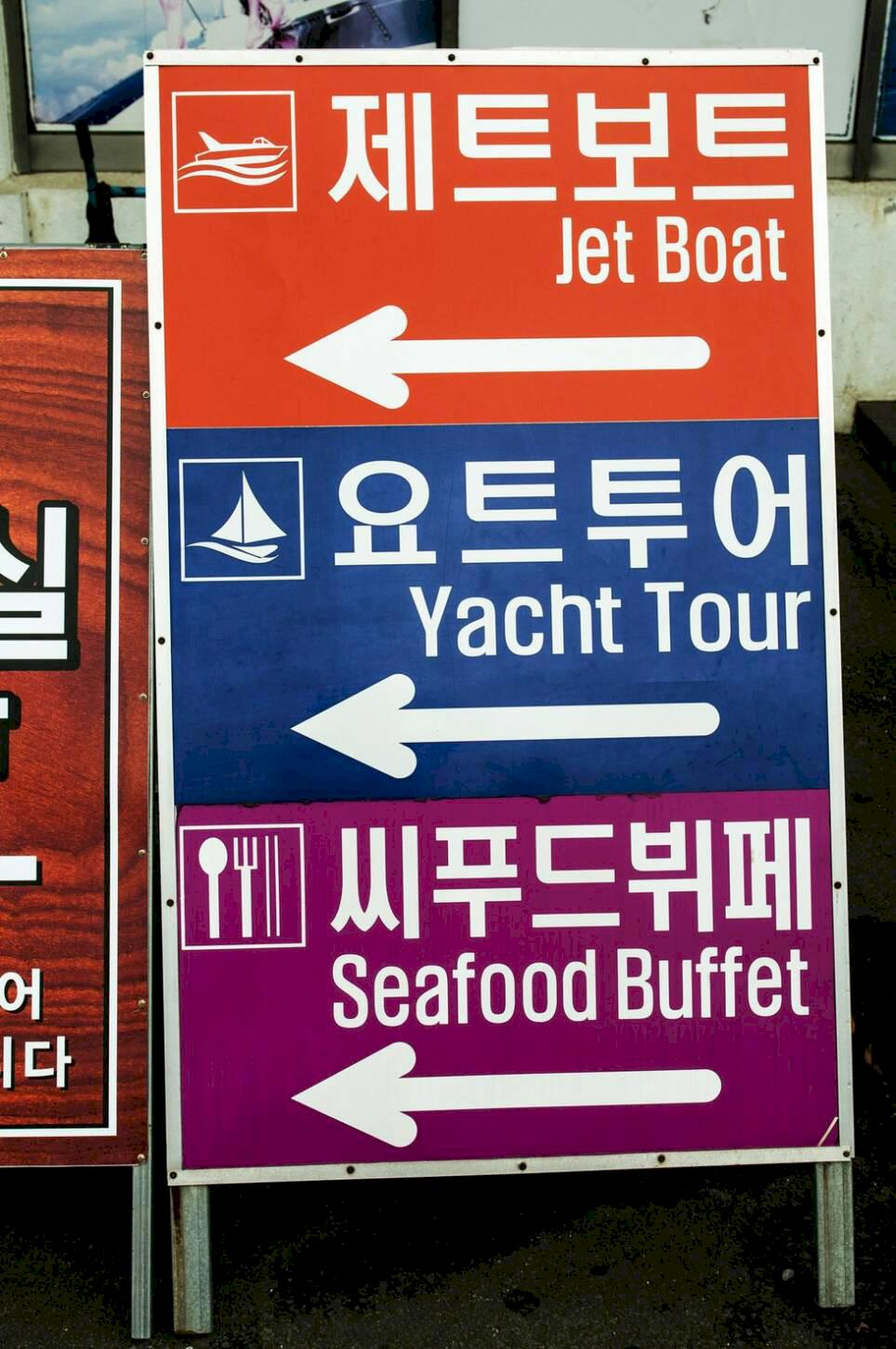 Guide: Jeju – Sydkoreas Hawaii