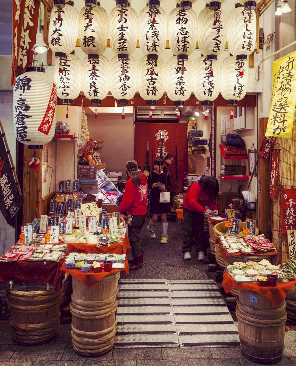 Kyoto – två dygn enligt japansk tradition