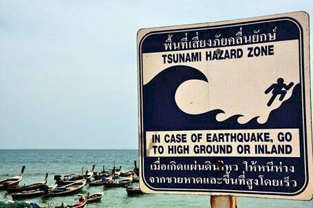 Tsunamivarningen i Indiska oceanen dras tillbaka